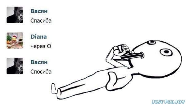 """Кличко написал заявление о сложении полномочий главы партии """"Блок Петра Порошенко """"Солидарность"""" - Цензор.НЕТ 6786"""