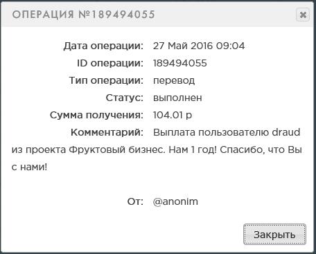 http://s8.hostingkartinok.com/uploads/images/2016/05/34e5dc35385ad93b05a9d7cf471e8846.png