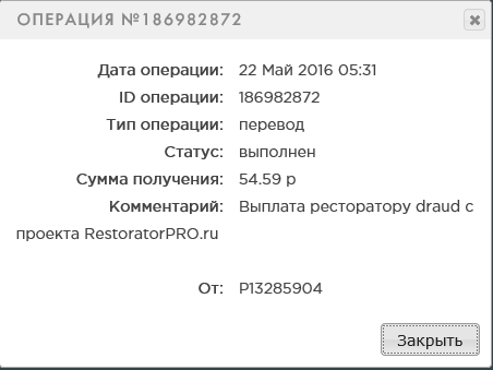 http://s8.hostingkartinok.com/uploads/images/2016/05/616ea6110a80471d92b82c5a088fe19d.png