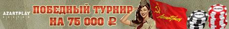 http://s8.hostingkartinok.com/uploads/images/2016/05/7556676c4cf46c7f5430e1583deb68ba.jpg