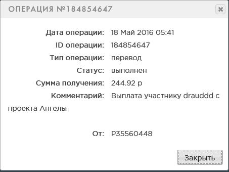 http://s8.hostingkartinok.com/uploads/images/2016/05/7e0cc23c6270b54029c5bd7743d05367.png