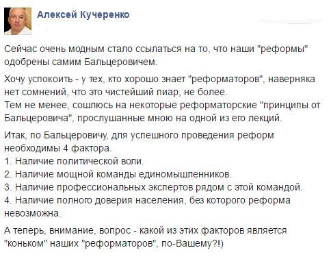 Сигналы нового Кабмина весьма обнадеживают, - МВФ о дальнейшем сотрудничестве с Украиной - Цензор.НЕТ 8251