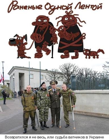 11 танков и 6 цистерн горючего переброшены из России на Донбасс, - разведка - Цензор.НЕТ 690