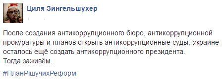 После проведения судебной реформы, уйду с поста министра и вернусь к адвокатской практике, - Петренко - Цензор.НЕТ 3988