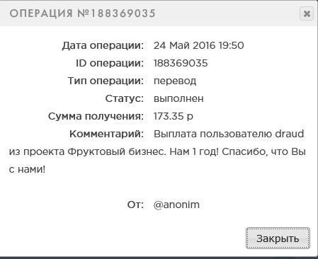 http://s8.hostingkartinok.com/uploads/images/2016/05/c082b416f7f9929955fb1755d8aef649.png