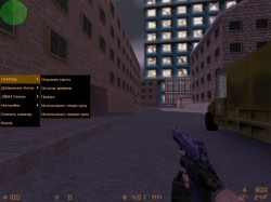 Counter-Strike 1.6 Русская версия 47/48 Original (2016) PC