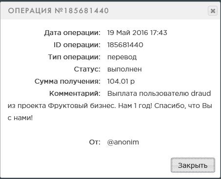 http://s8.hostingkartinok.com/uploads/images/2016/05/cffa79a5d7e56c38d409ecfc089cbf8b.png