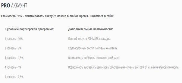 d10c3248e6e828842a5e00e2143f8d3c.jpg