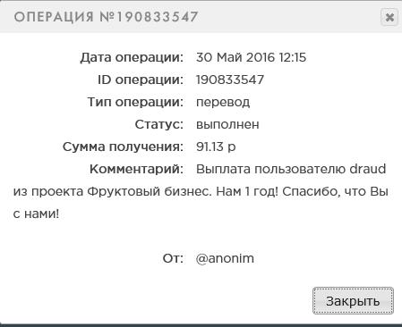http://s8.hostingkartinok.com/uploads/images/2016/05/d9202f99472b14e87b97721f85bd8444.png