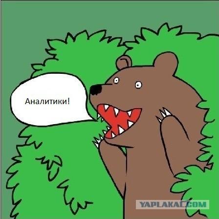 Правительственные аналитики РФ насчитали $9,3 млрд убытков у западных стран из-за российского продуктового эмбарго - Цензор.НЕТ 4913
