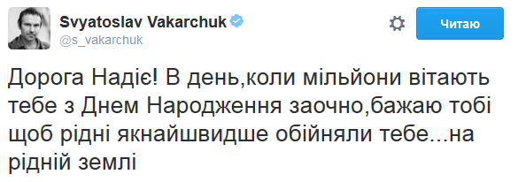 К Савченко в СИЗО не пустили маму: 78-летняя Мария Ивановна не поздравит дочь Надю с 35-летием, - адвокат - Цензор.НЕТ 5976