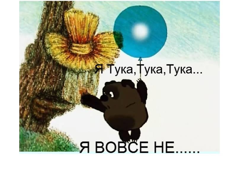 В одночасье отгородиться от Донбасса не получится, - Тука - Цензор.НЕТ 4580