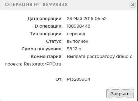 http://s8.hostingkartinok.com/uploads/images/2016/05/ea74d76a6cc4806448ed38ebc2755bc1.png