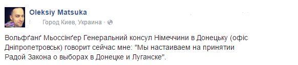 Выборы на Донбассе сейчас может провести только оккупант: ни Украина, ни мир их не признают, - Порошенко - Цензор.НЕТ 9819