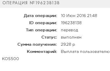 1ad64136e603a048111f74110ed400cb.png