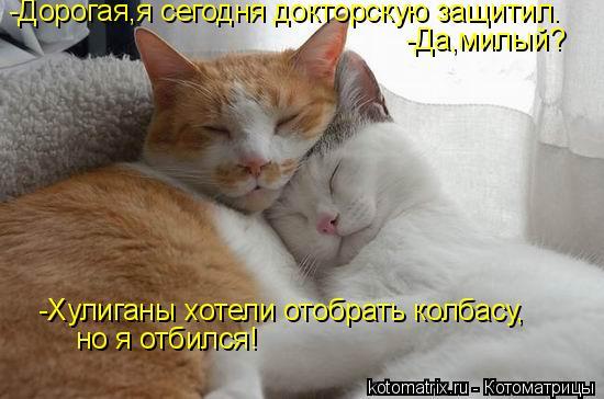 http://s8.hostingkartinok.com/uploads/images/2016/06/2b0269c30c15bbb9ddfc5bbd0395a84c.jpg
