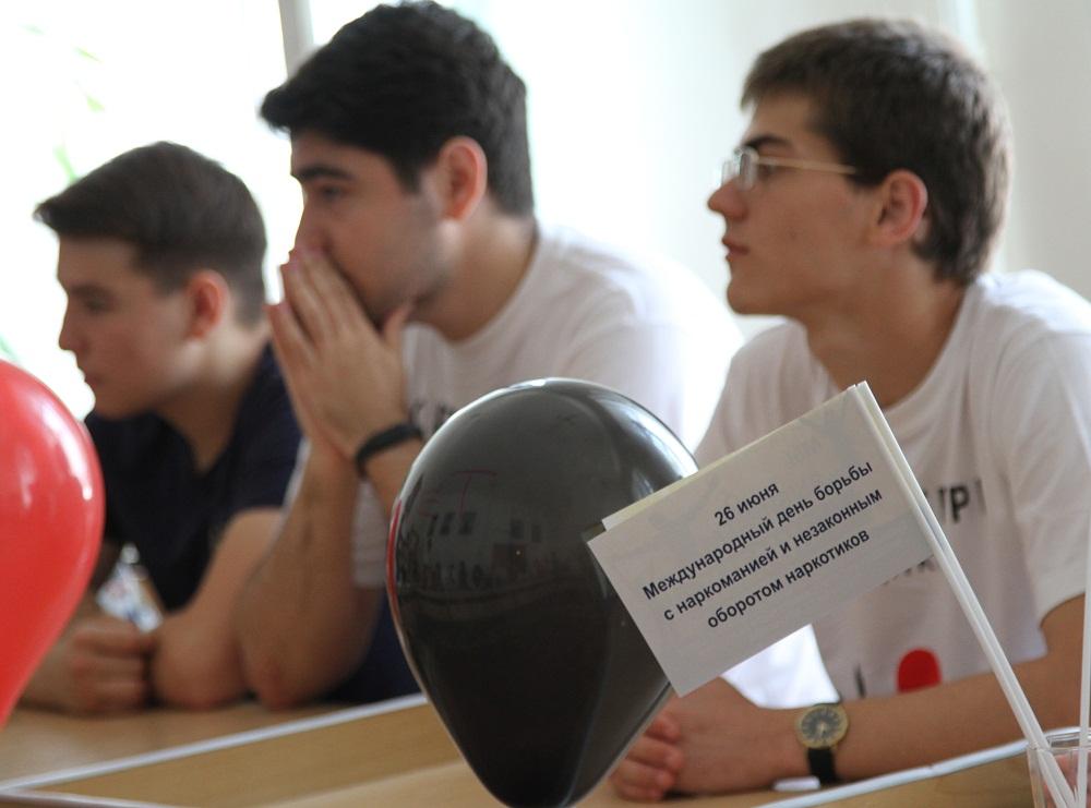 В Нальчике молодежи рассказали о вреде наркотиков