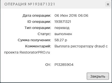http://s8.hostingkartinok.com/uploads/images/2016/06/42f43ecbcda19beede0e8092f50414c3.png