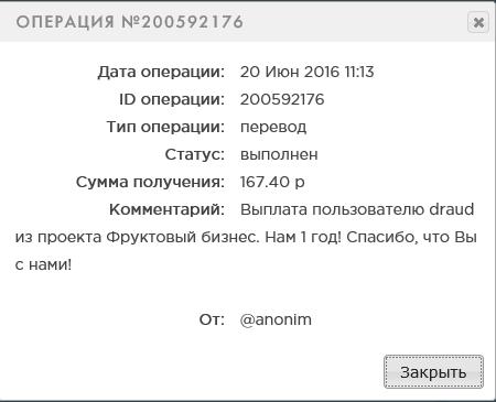 http://s8.hostingkartinok.com/uploads/images/2016/06/48402388dcf7332602a62112ef8f80ba.png