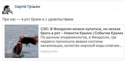 Крымские оккупанты требуют от УПЦ КП заплатить 500 тыс. рублей и освободить место в кафедральном соборе - Цензор.НЕТ 2429