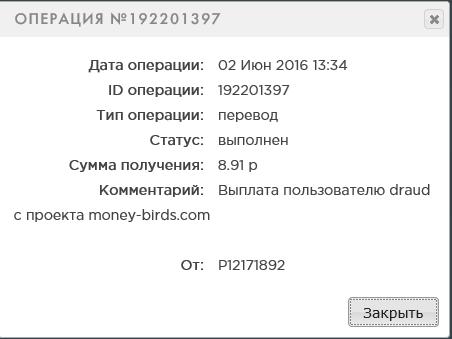 http://s8.hostingkartinok.com/uploads/images/2016/06/52b768f93bec6c526f8076e582376a30.png