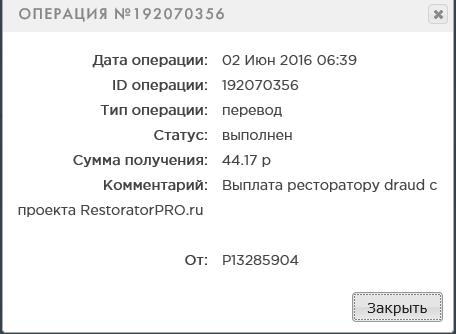 http://s8.hostingkartinok.com/uploads/images/2016/06/60def78b1793cb0821211a1d078c5f0b.png