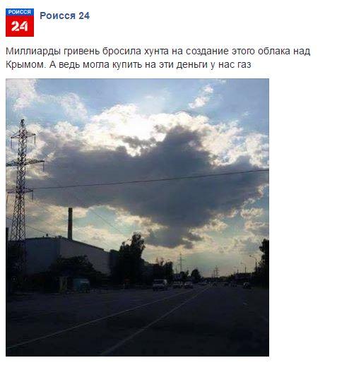 Посольство Украины в Москве забросали яйцами - Цензор.НЕТ 2188