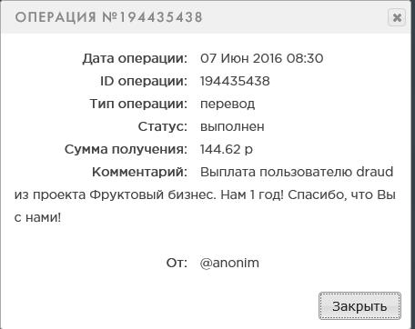 http://s8.hostingkartinok.com/uploads/images/2016/06/7da05e726865ad53a24ad22afc34d5b0.png
