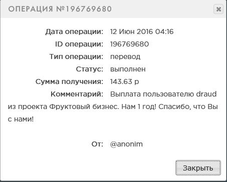 http://s8.hostingkartinok.com/uploads/images/2016/06/80a92ad3853f3c7e5a735bdc5727f446.png