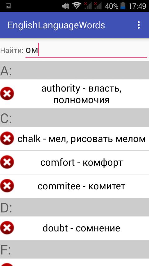 update listview в моей деятельности от службы …