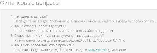 http://s8.hostingkartinok.com/uploads/images/2016/06/9d1956fb26e56ab4241fb7ab04b6a6f0.png