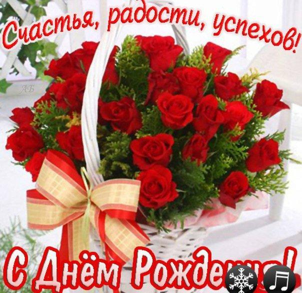 Поздравляем Айночку с Днем рождения! A0eeae67cc2681847aaf0711db393027