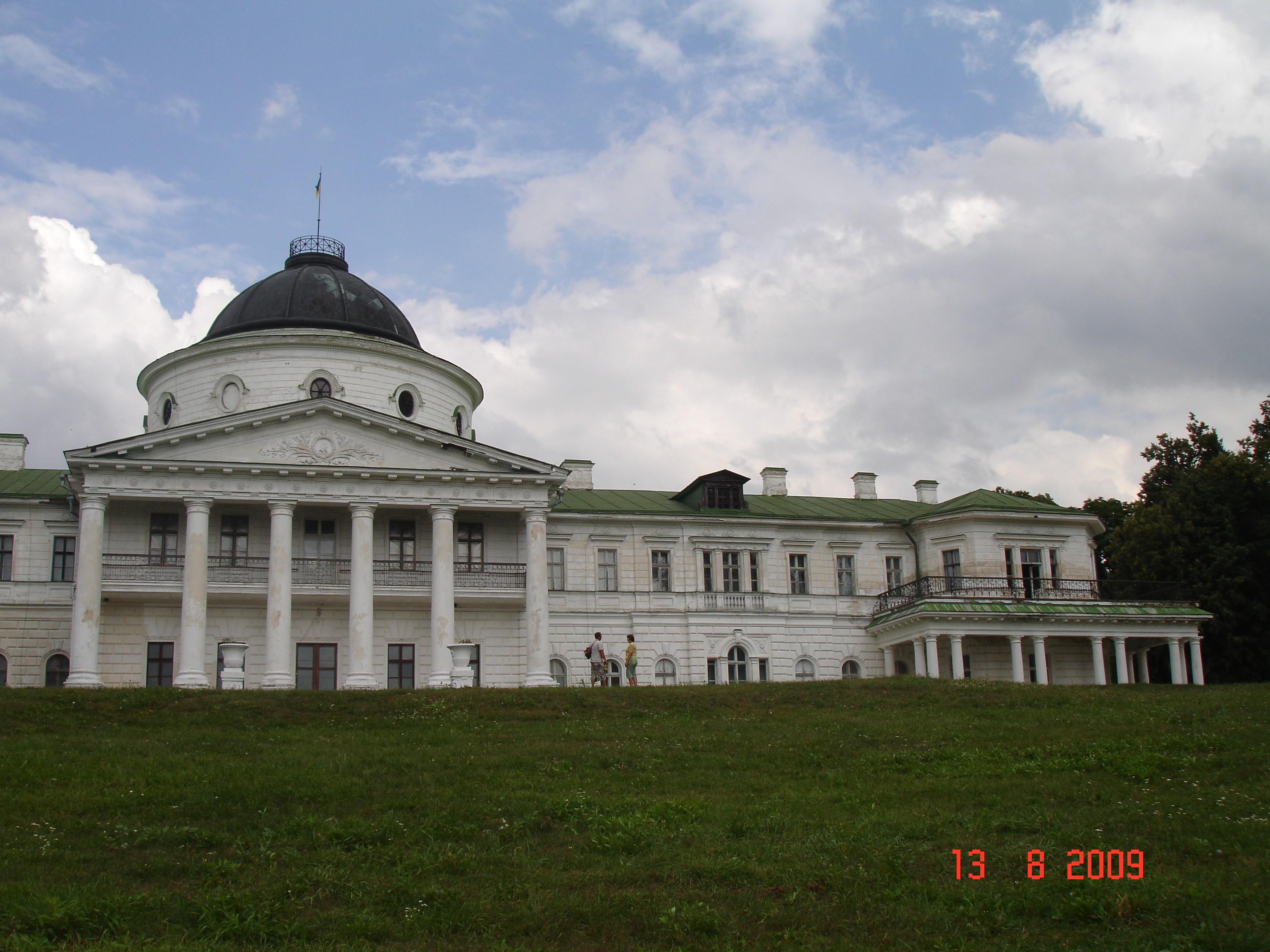 Качанівка. Садибний палац