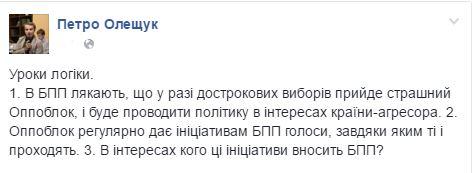 """Реформы, сотрудничество с МВФ и ВБ, восстановление экономики, - Порошенко сделал """"три четких посыла"""" о приоритетах для Украины - Цензор.НЕТ 9855"""