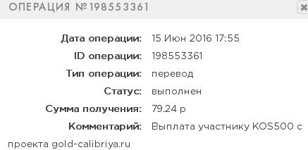 c539b1c1cc93b7d42dd458ec0737ce57.png
