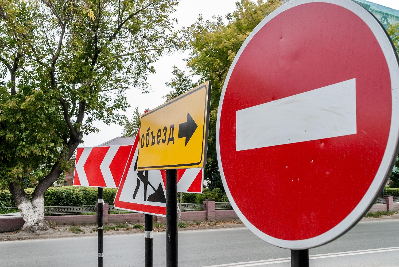 Движение транспорта на участке Федеральной автодороги «Кавказ» временно ограничено