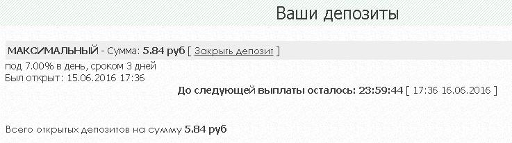 c79d1a2b4de2868f97c09ccf37cd9f84.png