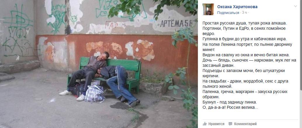 В Маркино из РФ прибыло около 200 военнослужащих и 9 танков, - ИС - Цензор.НЕТ 3000