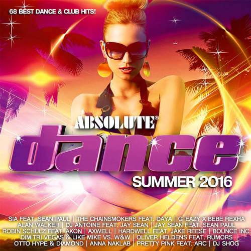 Absolute Dance Summer 2016  › Торрент