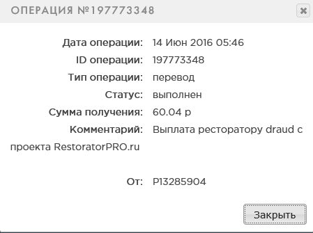 http://s8.hostingkartinok.com/uploads/images/2016/06/dbc70b31e9ab9985015236587694a26c.png