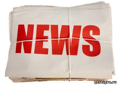 Последние новости дом 2 на сегодня 15.03.2017