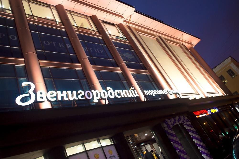 Обзор бизнес-центров Санкт-Петербурга - аренда офиса по доступным ценам - фото5