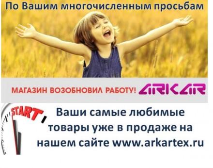 http://s8.hostingkartinok.com/uploads/images/2016/06/f177d5d61bf22a531f83cb57c62ff2fd.jpg