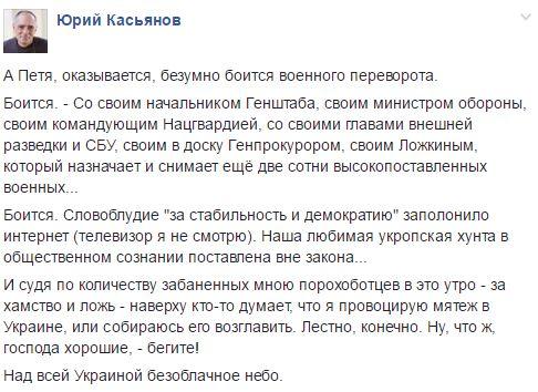 Погранслужба усилила охрану украинской госграницы из-за событий в Турции - Цензор.НЕТ 894