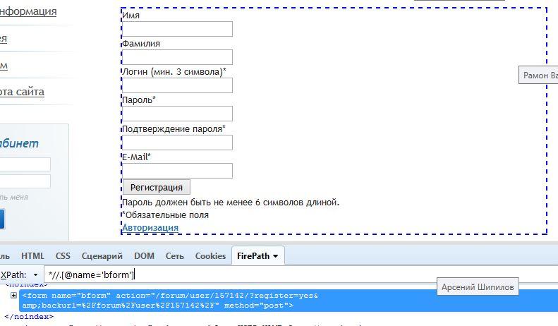 Динамические Прокси Купить Proxy Service- уникальный прокси Прокси С Динамической Сменой IP Сбор E-Mail Адресов