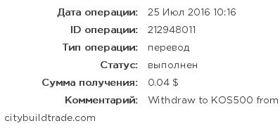 29d75531990eeb3d62eb0cdeb0485643.png
