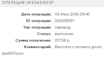 4991e92f4bdc8c58d10258e05d0d89d2.png