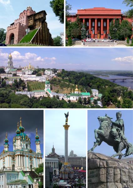 Путівник, Київщина