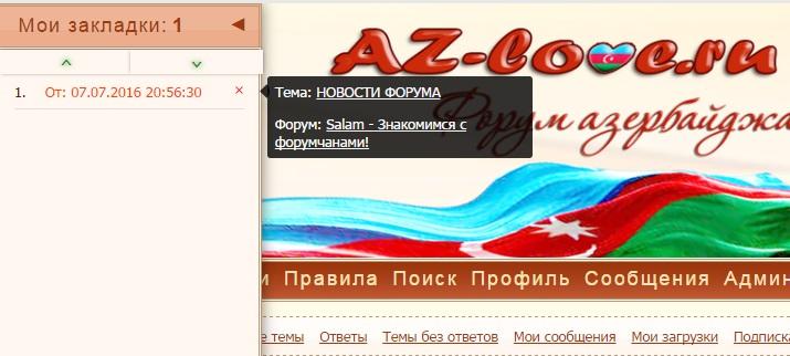 http://s8.hostingkartinok.com/uploads/images/2016/07/600c051d330868920b23092e3415717a.jpg