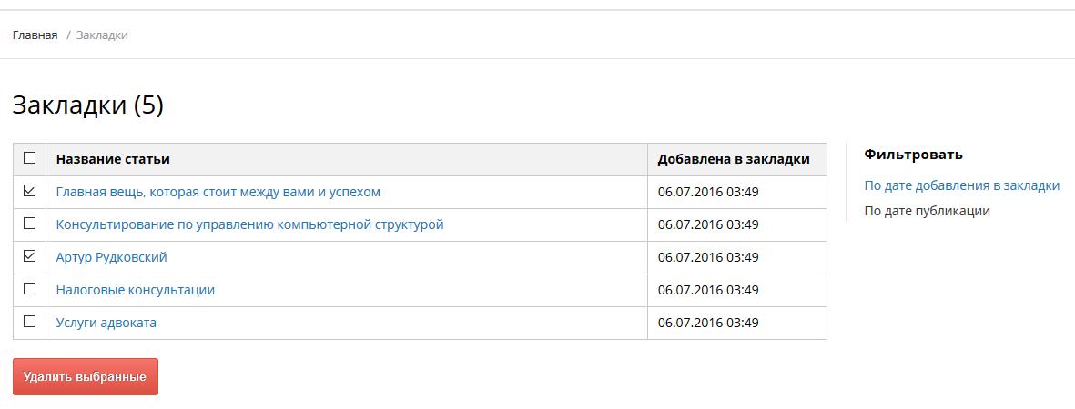 http://s8.hostingkartinok.com/uploads/images/2016/07/6707af8b469f275d3fe474e648944c72.png